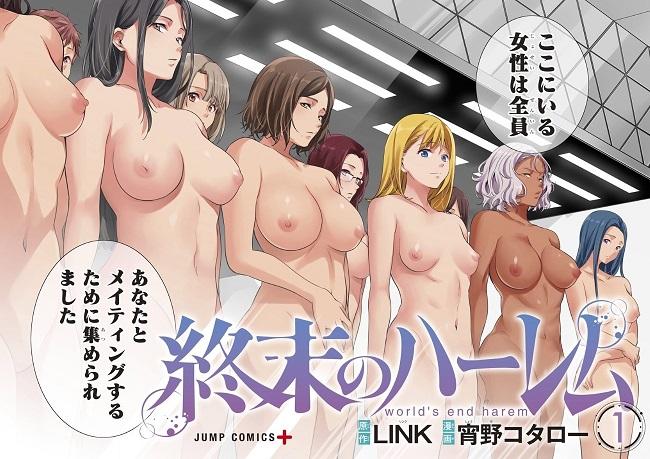 f:id:r-akiba0703:20161113200040j:plain