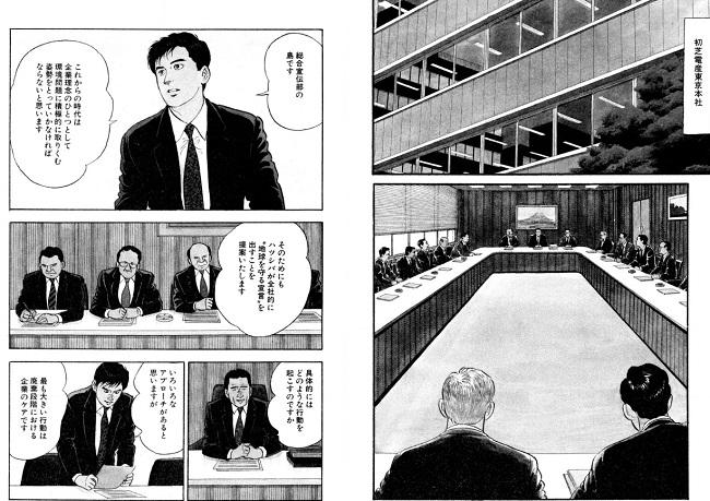 f:id:r-akiba0703:20161113221100j:plain