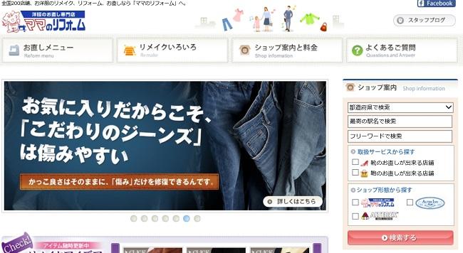 f:id:r-akiba0703:20161116185435j:plain