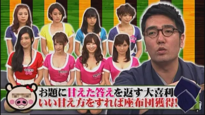f:id:r-akiba0703:20161225194446j:plain