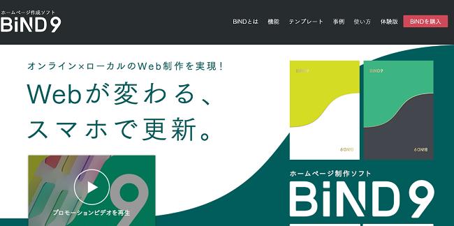 f:id:r-akiba0703:20170102055053p:plain