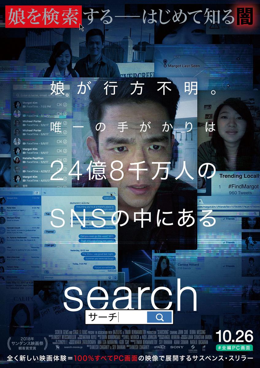 f:id:r-akimoto:20210617214357j:plain