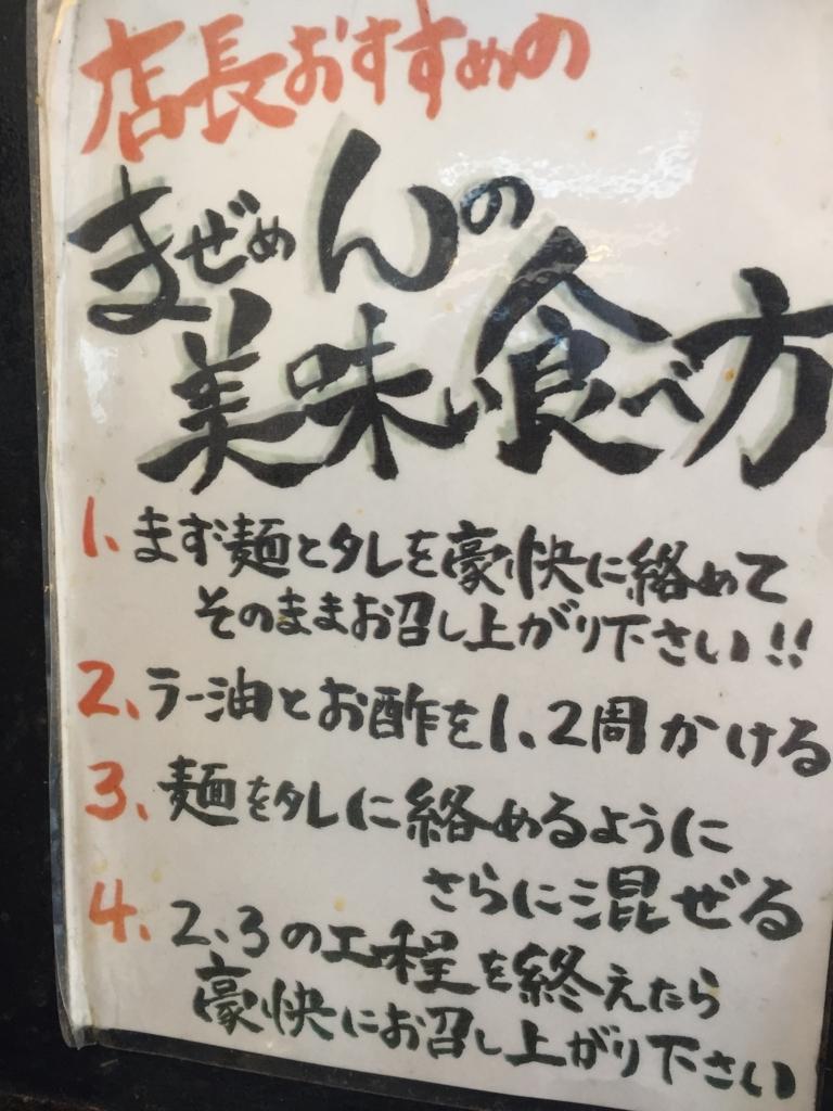 f:id:r-daichi:20170608141617j:plain