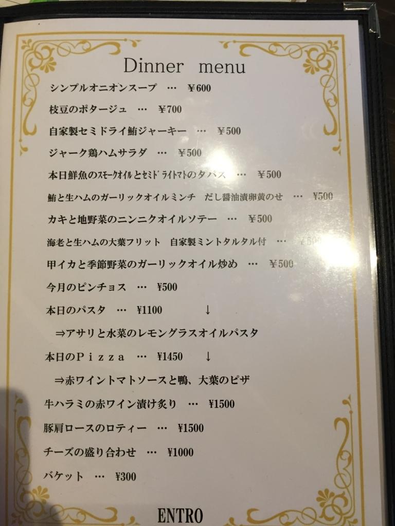 f:id:r-daichi:20170608193246j:plain