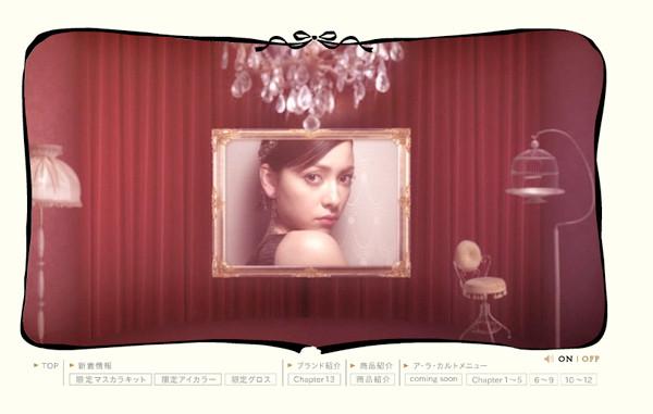 f:id:r-design:20090920232525j:image