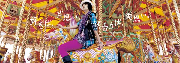 f:id:r-design:20100705231654j:image