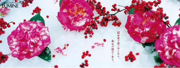f:id:r-design:20110625191447j:image