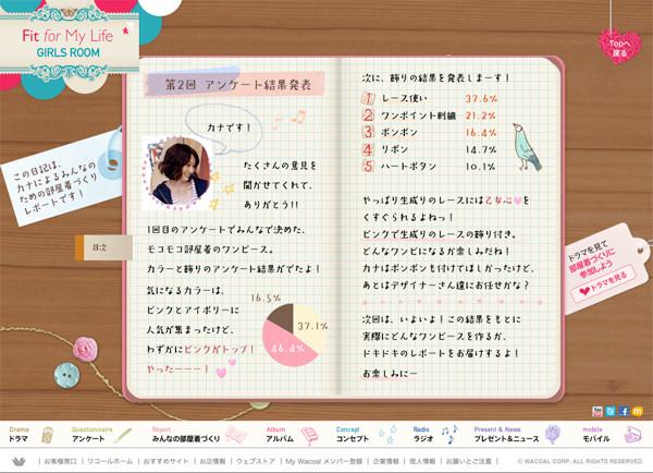 f:id:r-design:20110625204018j:image