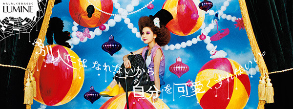 f:id:r-design:20110626004814j:image