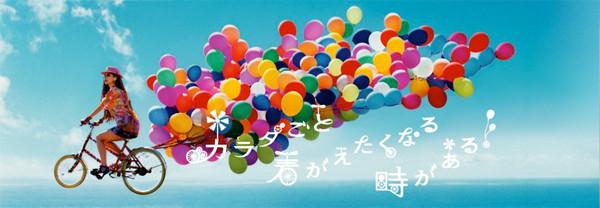 f:id:r-design:20110626011017j:image