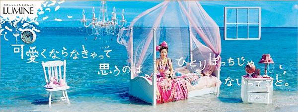 f:id:r-design:20110626011018j:image