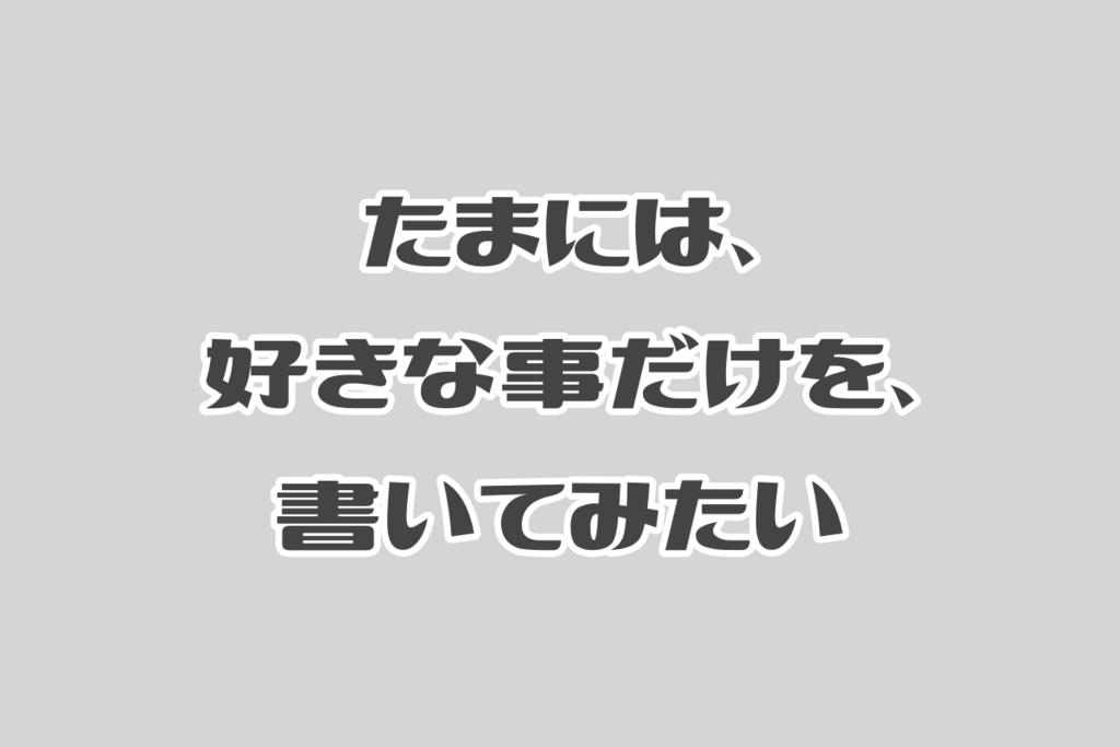 f:id:r-kawax:20180521181255p:plain