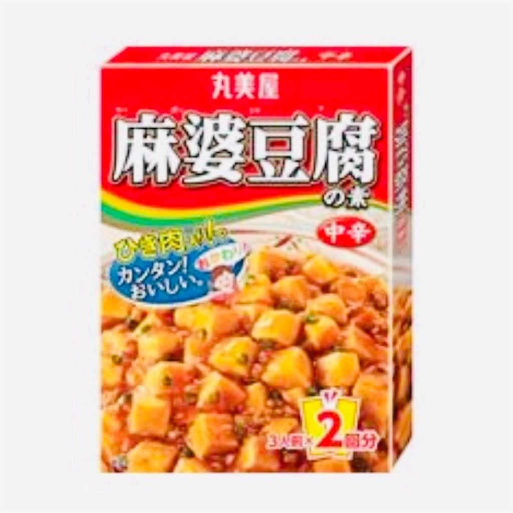 f:id:r-lovely-food:20190130122736j:image