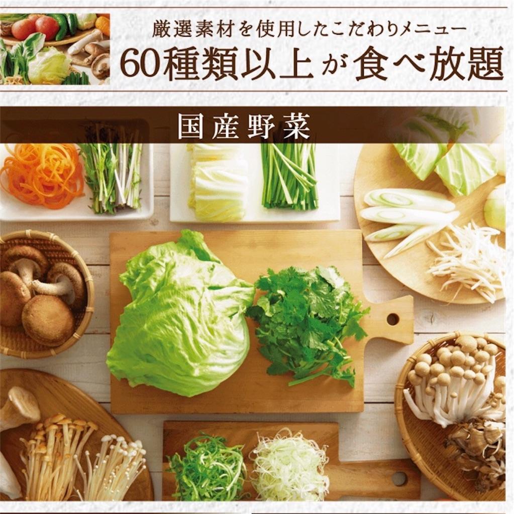 f:id:r-lovely-food:20190213102708j:image