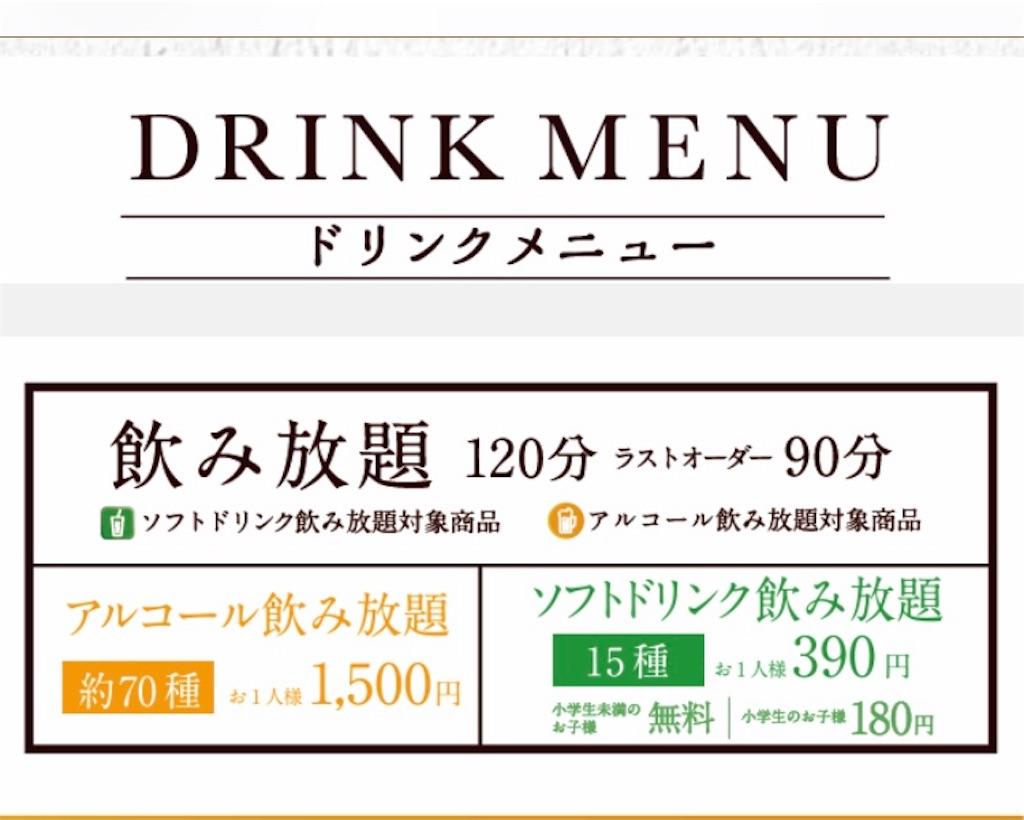 f:id:r-lovely-food:20190213105203j:image