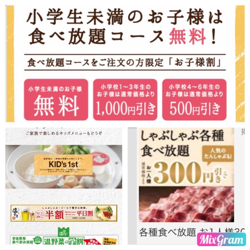 f:id:r-lovely-food:20190213110136j:image