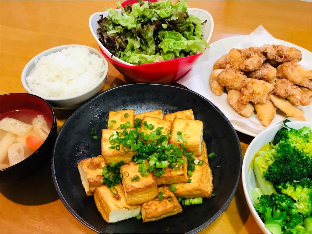 f:id:r-lovely-food:20190304104227j:image