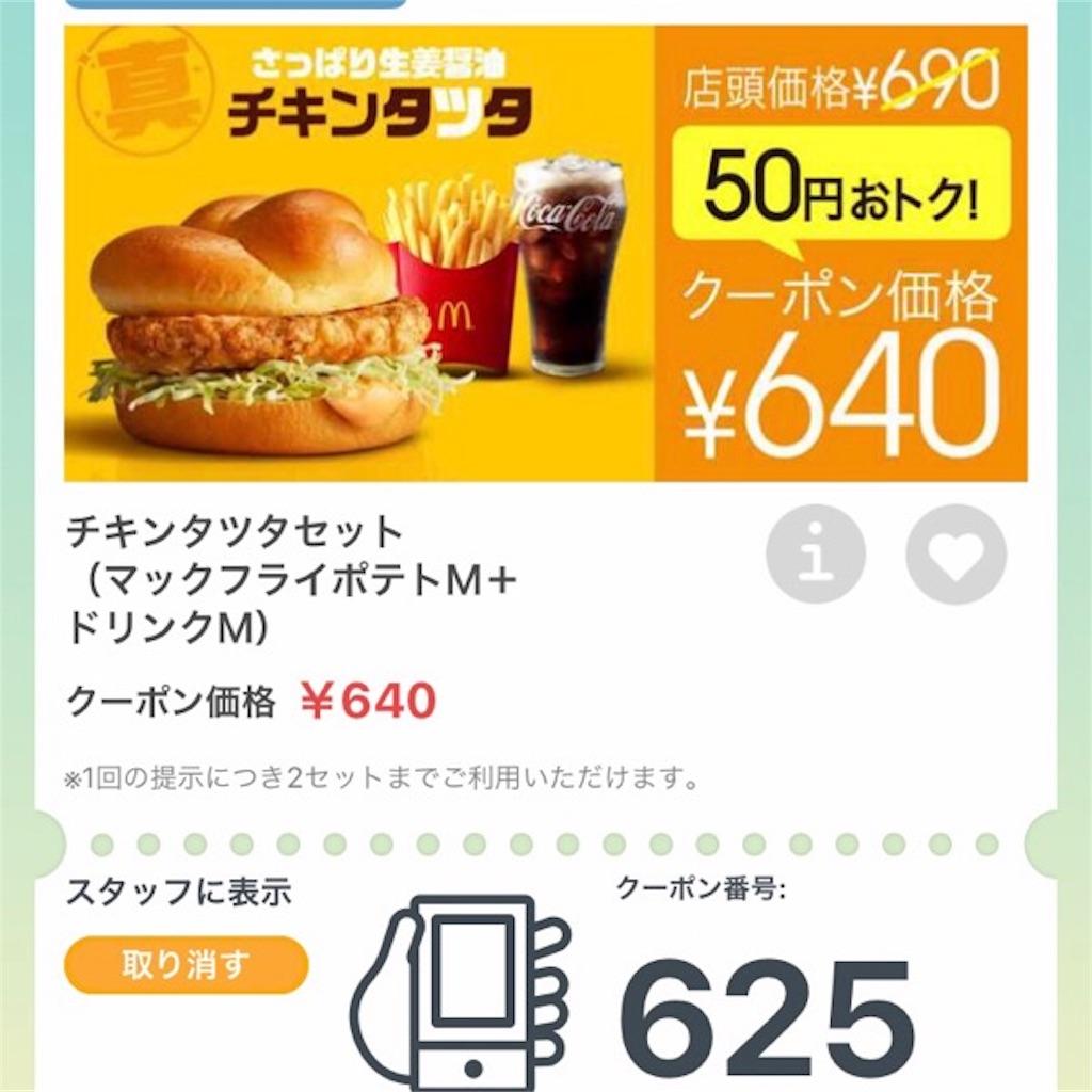 f:id:r-lovely-food:20190304104901j:image