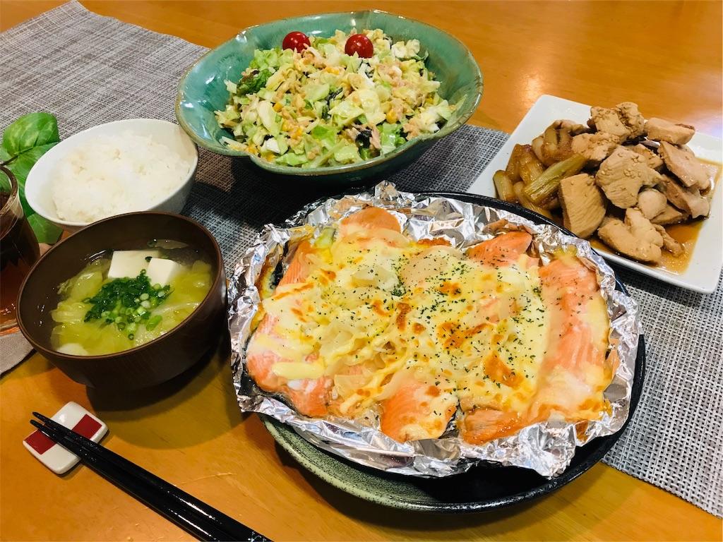 f:id:r-lovely-food:20190307225217j:image