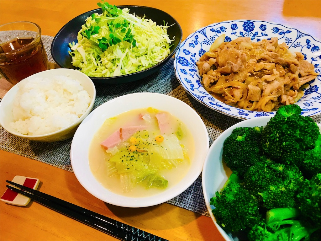 f:id:r-lovely-food:20190311101842j:image