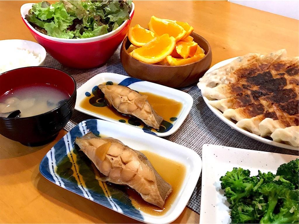 f:id:r-lovely-food:20190320104854j:image
