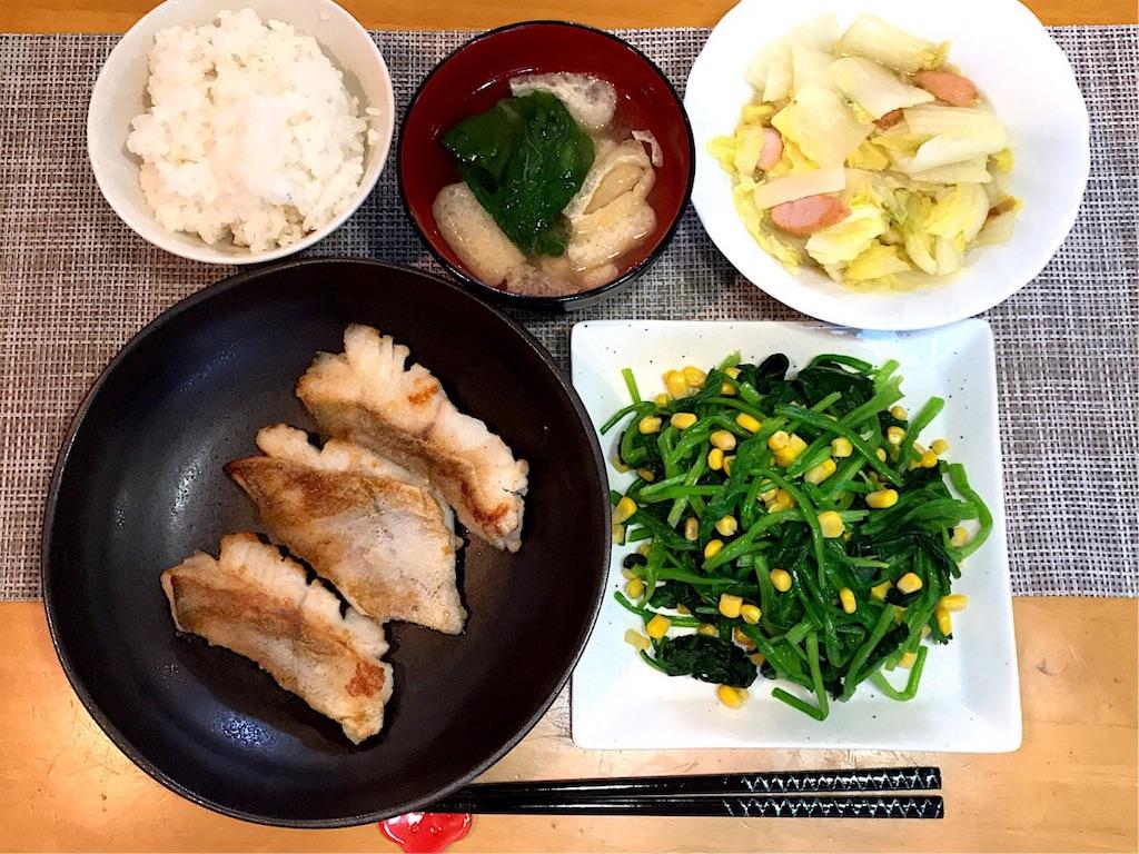 f:id:r-lovely-food:20190322194816j:image