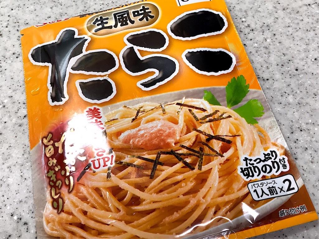 f:id:r-lovely-food:20190401193206j:image