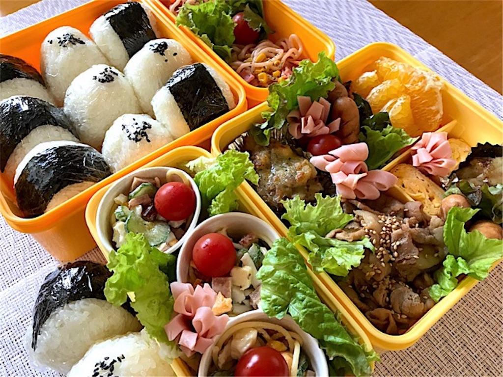 f:id:r-lovely-food:20190406171113j:image