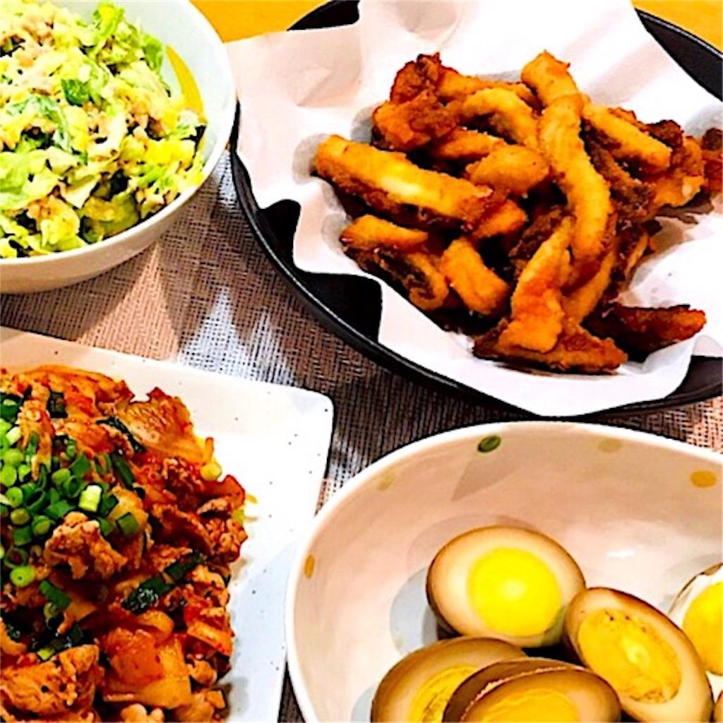f:id:r-lovely-food:20190420161755j:image