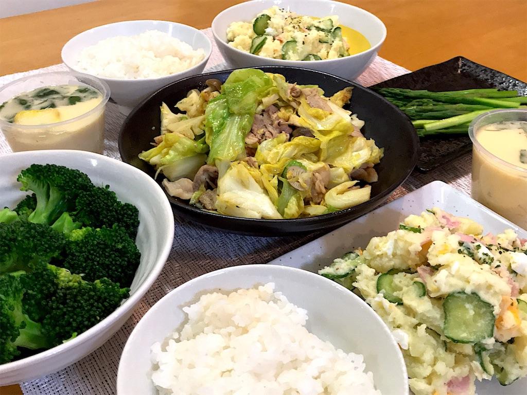 f:id:r-lovely-food:20190427143943j:image