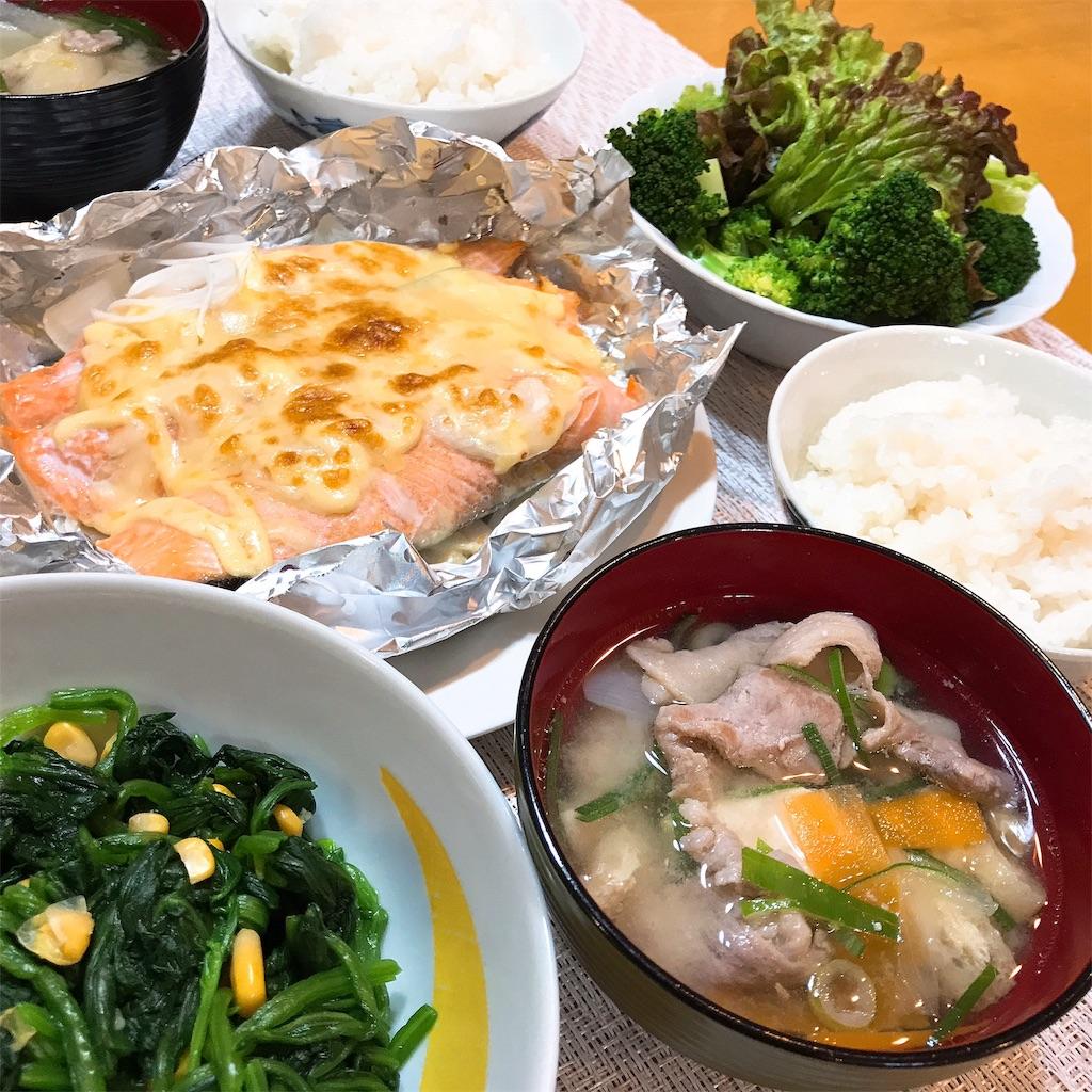 f:id:r-lovely-food:20190522152916j:image