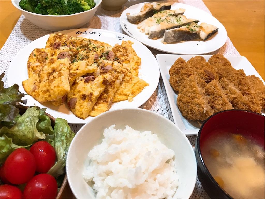 f:id:r-lovely-food:20190529104837j:image