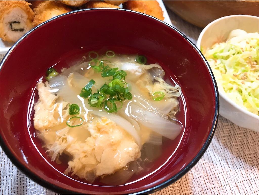 f:id:r-lovely-food:20190601125208j:image