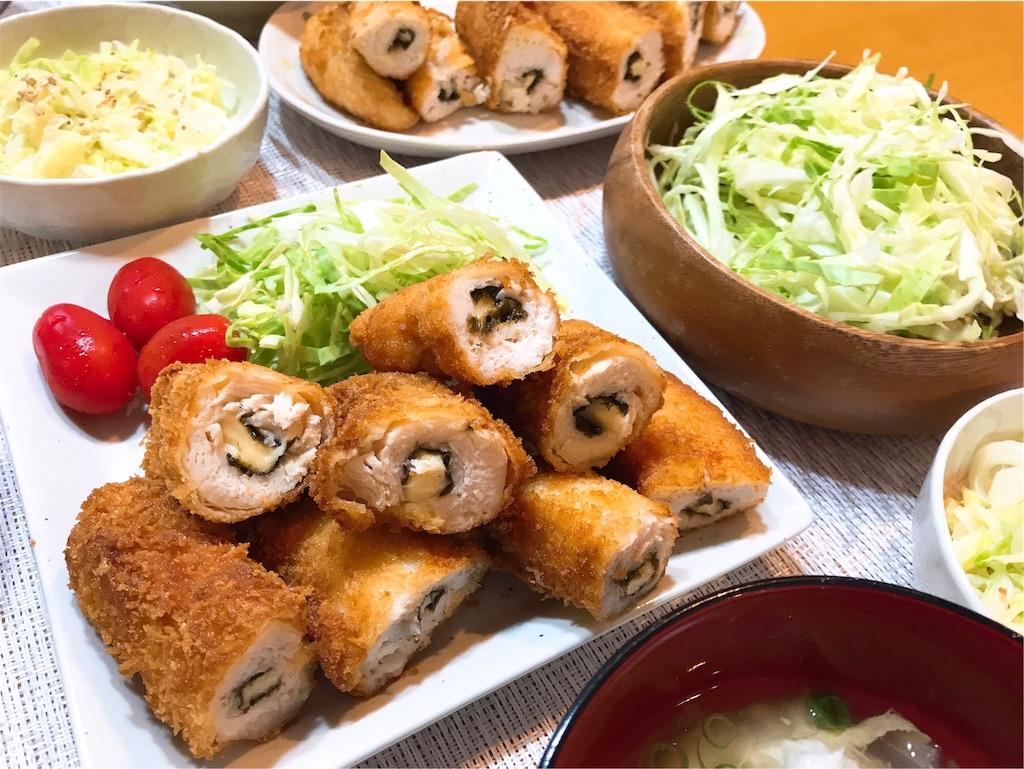 f:id:r-lovely-food:20190601135204j:image