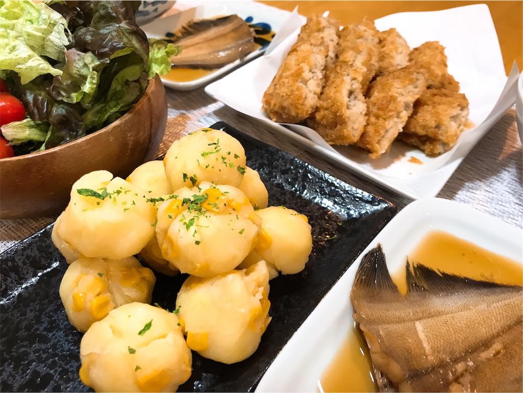 f:id:r-lovely-food:20190605104644j:image