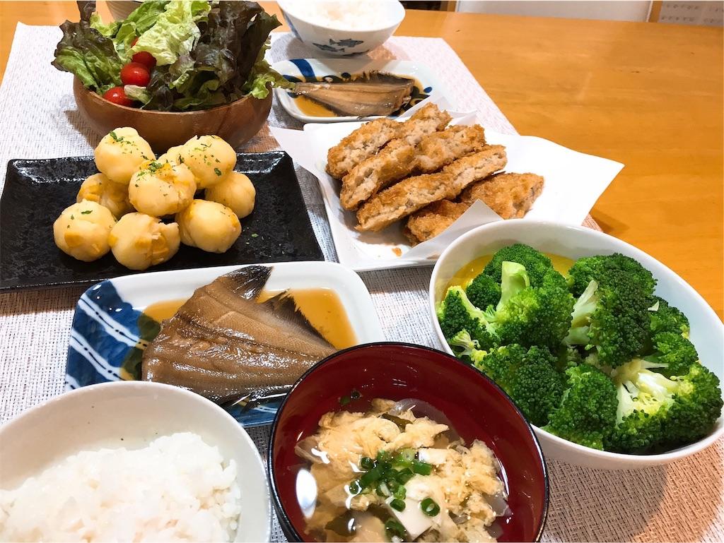 f:id:r-lovely-food:20190605110124j:image