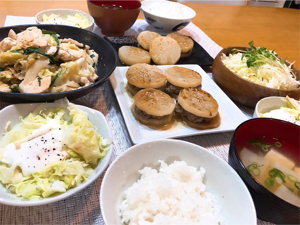 f:id:r-lovely-food:20190611110939j:image