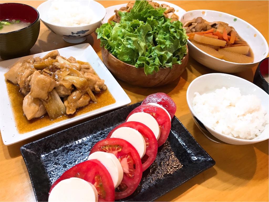 f:id:r-lovely-food:20190618110700j:image