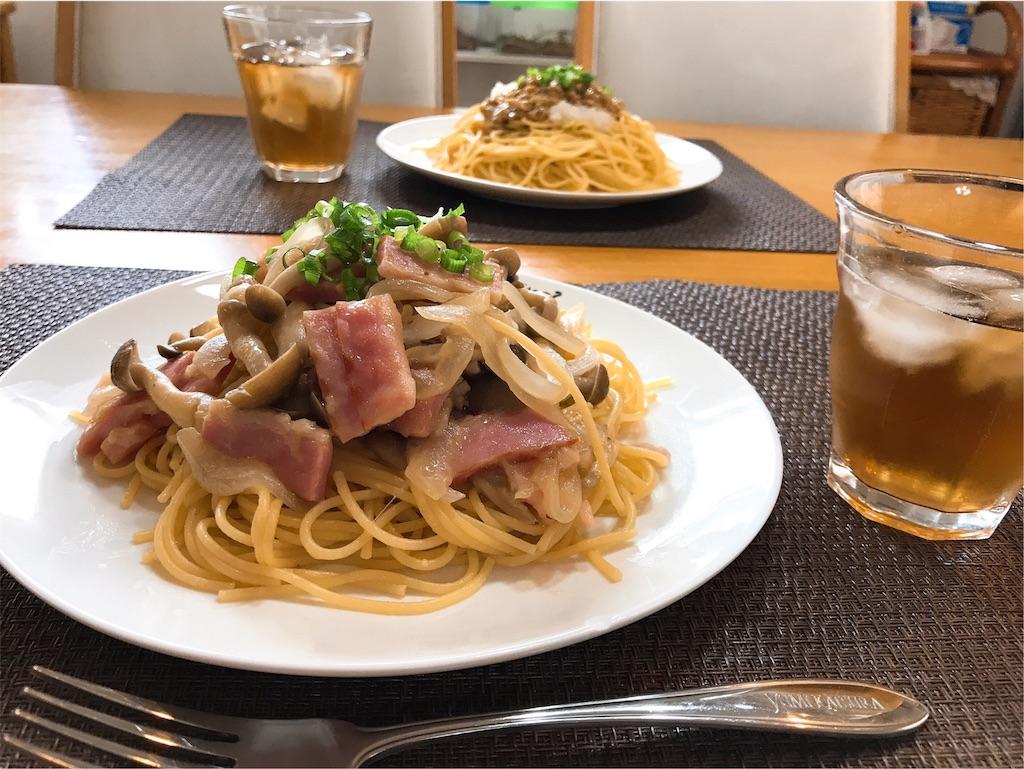 f:id:r-lovely-food:20190624104447j:image