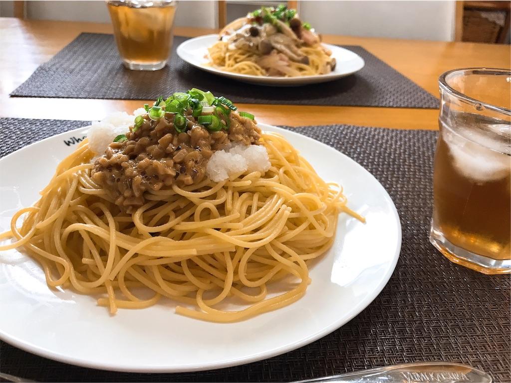 f:id:r-lovely-food:20190624105109j:image