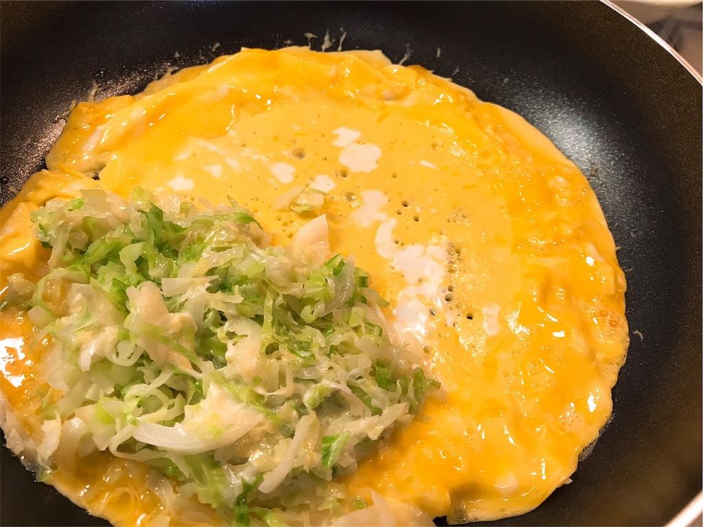 f:id:r-lovely-food:20190630001325j:image
