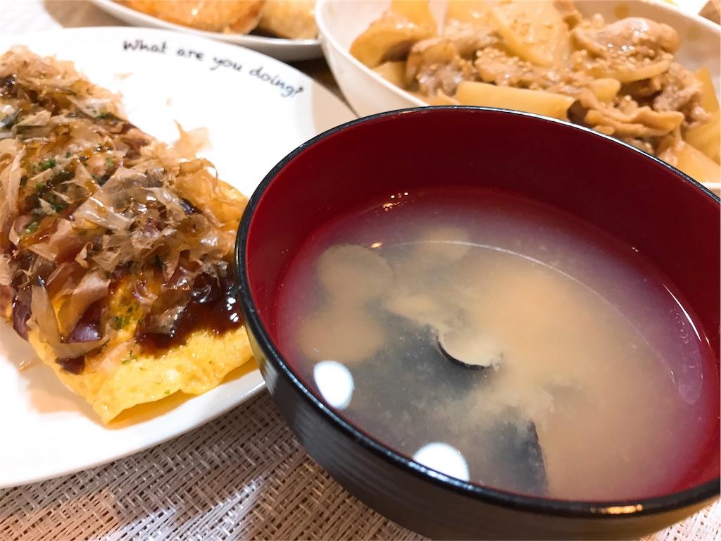 f:id:r-lovely-food:20190630003531j:image