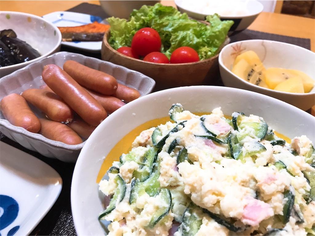 f:id:r-lovely-food:20190713231139j:image