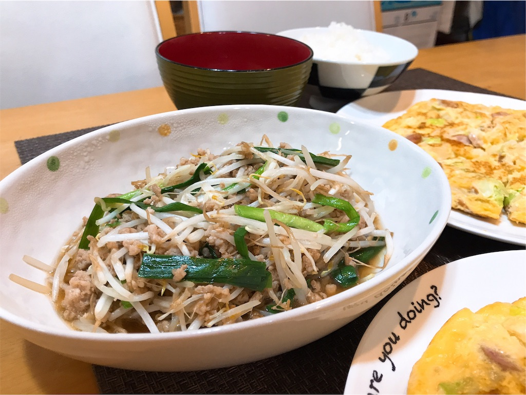 f:id:r-lovely-food:20190730154236j:image