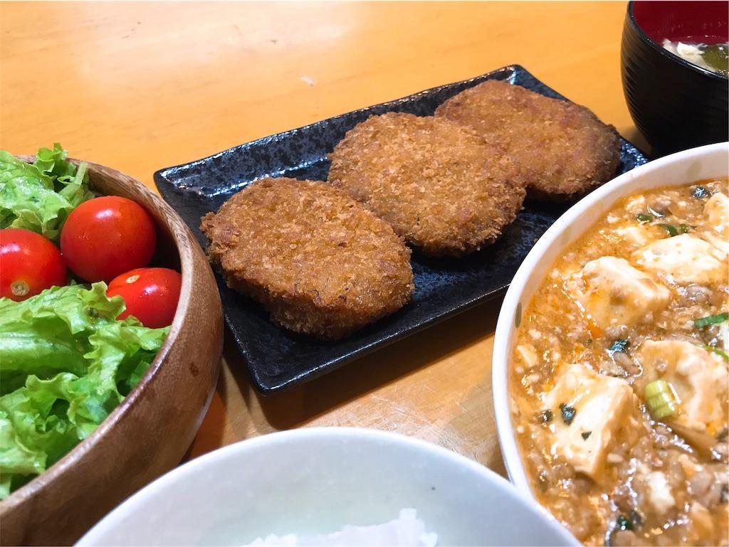 f:id:r-lovely-food:20190809142102j:image
