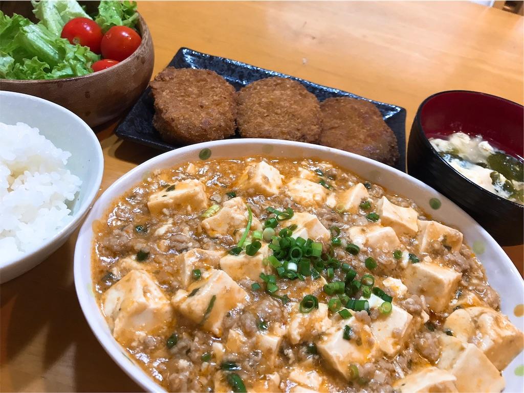 f:id:r-lovely-food:20190809142203j:image