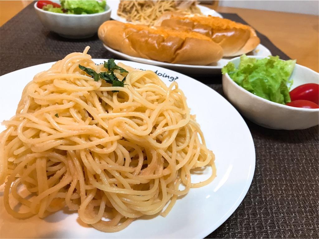 f:id:r-lovely-food:20190810131407j:image