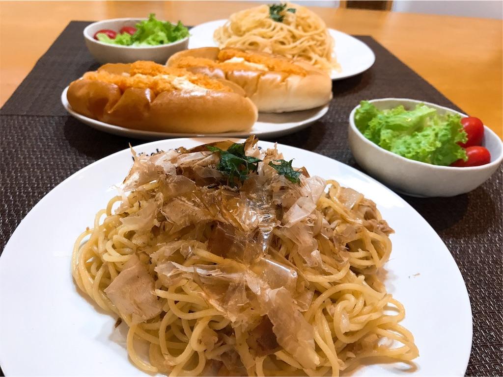 f:id:r-lovely-food:20190810132544j:image