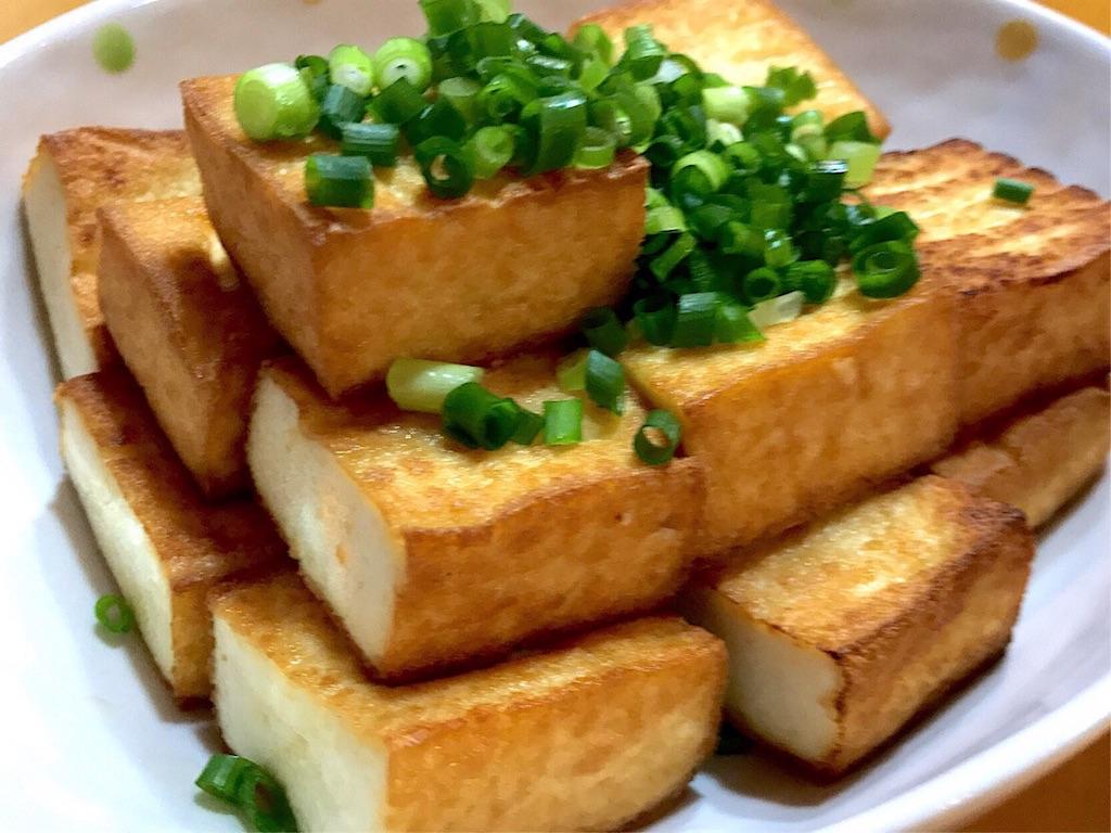 f:id:r-lovely-food:20190820000535j:image