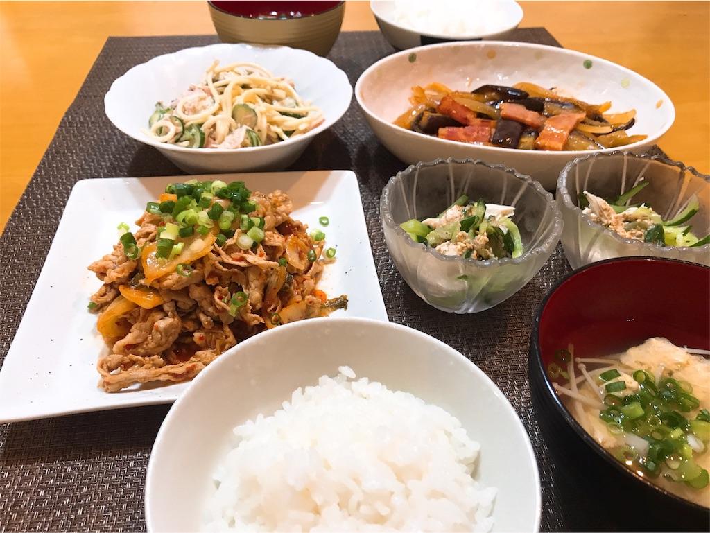f:id:r-lovely-food:20190831133349j:image
